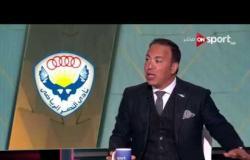 ستاد مصر - الرؤية الفنية لمباراة النصر وسموحة