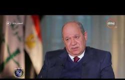 مساء dmc - رئيس مجلس الدولة: كل صغيرة وكبيرة تتم تحت الرقابة حتى لا يتكرر واقعة الفساد والرشوة