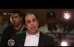 مساء dmc - عميد معهد الموسيقى العربية وشرح مفصل وسريع للدراسة داخل المعهد ؟