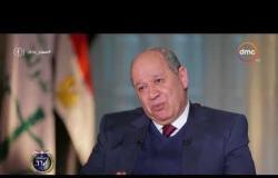 مساء dmc - رئيس مجلس الدولة يوجه رسالة للمجتمع .. عام 2018 عام الخير على مصر