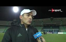ستاد مصر - تصريحات سيد عيد المدير الفنى لفريق النصر عقب الهزيمة من سموحة