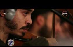 مساء dmc - الاعلامي أسامة كمال | اليوم أحدثكم من قلب معهد الموسيقى العربية .. سنعرف ما أهميتها ؟|