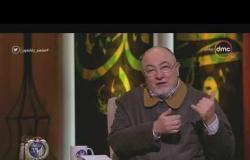 لعلهم يفقهون -  الشيخ خالد الجندي: 85% من قراء القرآن الكريم غير معتمدين