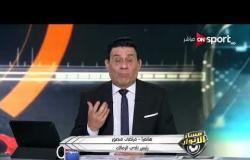 مساء الأنوار - المداخلة الكاملة لـ مرتضى منصور حول آخر أخبار نادي الزمالك .. رحيل جبر وتوقيع النقاز