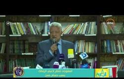 8 الصبح - العقوبات تنتظر لاعبي الزمالك بسبب حسام حسن..!!