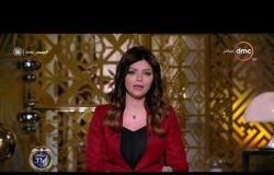 مساء dmc - مع إيمان الحصري - حلقة الاثنين 23-1-2018 - ( لقاء مع رئيس الهيئة العامة للطرق والكباري )