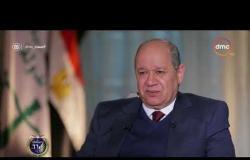 مساء dmc - رئيس مجلس الدولة: تم اختيار رئيس مجلس الدولة لرئاسة الاتحاد العربي تكريما لمصر ودورها