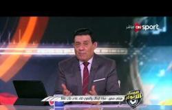 مساء الأنوار - مداخلة مرتضى منصور - رئيس نادي الزمالك حول مباراته مع المصري البورسعيدي