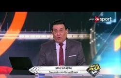 مساء الأنوار - شارك برأيك .. ما توقعاتك لمباراة الزمالك والمصري ومن يحرز الأهداف؟