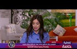 تغطية خاصة - السيسي يختار أبو شقة متحدثاً رسمياً لحملته الإنتخابية ومحمود كارم منسقاً عاماً للحمله