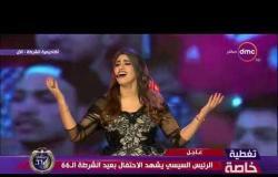"""تغطية خاصة - """" وحدة صف """" انشودة في حب مصر .. غناء """" هايدي موسى """" و """" أحمد زعيم """""""