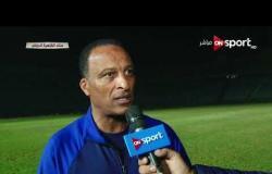 ستاد مصر - تصريحات أسامة عرابي المدير الفني لطنطا بعد الهزيمة من الزمالك