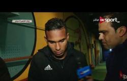 ستاد مصر - لقاء مع سيف الدين الجزيري وأحمد الشيخ لاعبا طنطا بعد الهزيمة من الزمالك