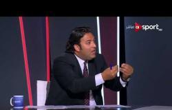 ستاد مصر - جدل في الاستديو بسبب اقتراح ميدو بقانون يمنع المعارين من خوض المباريات أمام أنديتهم