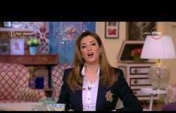السفيرة عزيزة - ( شيرين عفت - نهى عبد العزيز ) حلقة الثلاثاء 6 - 2 - 2018
