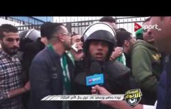 مساء الأنوار - عودة جماهير بورسعيد في عيون رجال الأمن المركزي