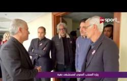 ملاعب ONsport - زيارة المنتخب المصرى لمستشفى بهية