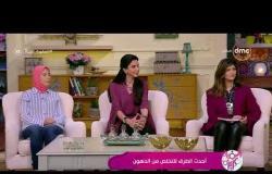 السفيرة عزيزة - د/ أحمد مكاوي يوضح  الفرق بين طرق شفط الدهون المختلفة