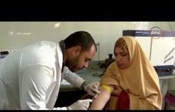 """مساء dmc - تواصل حملات الكشف والعلاج المبكر ضمن مبادرة """"مصر خالية من فيروس سي 2020"""""""