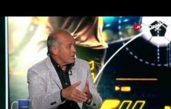 مساء الأنوار - محمد صلاح : لابد وأن ينظر جهاز المنتخب لأحمد علي وعمر السعيد