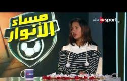 البطلة ابتسام زايد تعرض 19 ميدالية ذهبية والتي حصلت عليها مصر في أخر بطولتين في التراك والطريق