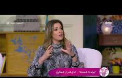 السفيرة عزيزة - جراحات السمنة المفرطة هي علاج لمرض السكري من الدرجة التانية