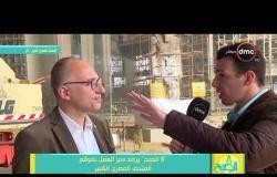 8 الصبح - لأول مرة .. جولة داخل أروقة المتحف المصري الكبير مع الإعلامي رامي رضوان