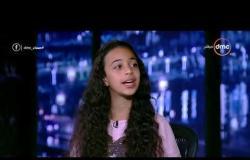 مساء dmc - لقاء الاعلامي أسامة كمال مع نجلتي الشهيد العقيد   حازم عبد القادر  