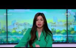 8 الصبح - مصر تقرر فتح معبر رفح البري لمدة 4 أيام بداية من اليوم الأربعاء