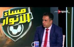 """مساء الأنوار - مشوار ك. حمادة أنور """"مدير الكرة لفريق بتروجيت"""" في نادي الزمالك"""