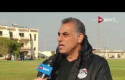 مساء الأنوار - كواليس معسكر منتخب مصر للشباب استعدادا للتصفيات المؤهلة لأمم إفريقيا 2019
