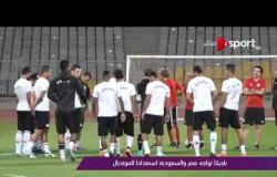 ملاعب ONsport - بلجيكا تواجه مصر والسعودية استعدادا للمونديال