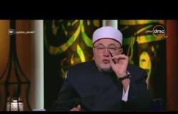 لعلهم يفقهون - هتهون عليك بلوتك.. لما تسمع الابتلاءات التي تعرض لها النبي يوضحها الشيخ خالد الجندي