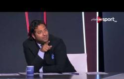 ستاد مصر - ميدو: 90 % من الأندية المصرية يوجد بها أشخاص يعملون ضد مدربيها