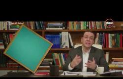 حكاية كل بيت - علامات ضعف السمع عند الاطفال ومدى ارتباطها بتأخر الكلام مع د.محمد رفعت
