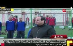 الرئيس السيسي يزور كلية الشرطة ويؤكد : الدولة استعادت هيبتها