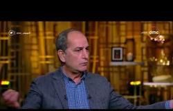 مساء dmc - لقاء خاص ورائع مع الفنان الكبير هشام سليم مع الإعلامي أسامة كمال ( اللقاء كامل )
