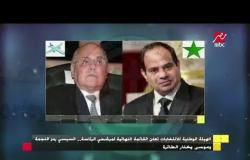 """الوطنية للانتخابات : النجمة رمزا انتخابيا لـ""""السيسي """"والطائرة لـ """"موسى"""""""