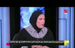 محامية رافضة لقانون حضانة الطفل .. صدمنا في مقترح  حزب الوفد حول القانون