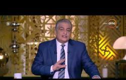 برنامج مساء dmc مع أسامة كمال - حلقة الجمعة 23-2-2018 - | لقاء محافظ أسوان |
