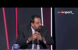 ستاد مصر - الإسماعيلي يتحدى طموح طنطا من أجل الوصول للمركز الثاني