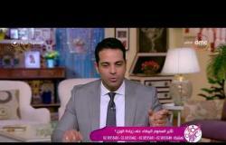 السفيرة عزيزة - هل الشاي الأخضر يساعد في حرق الدهون ... والزبادي لا يسبب العطش بالذات في شهر رمضان ؟