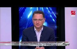 شاهدوا أول مواطن مصري يصوت في الانتخابات الرئاسية 2018