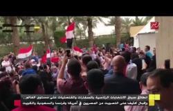 انطلاق سباق الانتخابات الرئاسية..  وإقبال كثيف من المصريين في الخارج