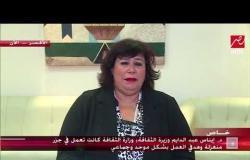 وزيرة الثقافة تكشف سر تميز ونجاح مسرحية  سلم نفسك