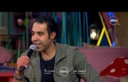 """انتظروا النجم """"محمد عدوية"""" في حلقة خاصة من برنامج تعشبشاي يوم الجمعة الساعة 9.00 مساءً"""