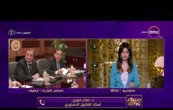 مساء dmc - | الحكومة توافق على تعديل قانوني يقضي بسحب الجنسية ممن يثبت انضمامه لجماعة ارهابية |