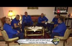 مساء الأنوار - السفارة المصرية في الجابون تحتفل بفوز الأهلي على مونانا وعيد ميلاد حسام البدري
