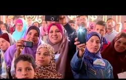 مساء dmc - تقرير  ...   حفل افتتاح تطوير قرية ابراهيم نجيب بمحافظة بني سويف  