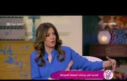 السفيرة عزيزة - كيف يتم اختيار الجراحة المناسبة لمريض السمنة المفرطة ؟